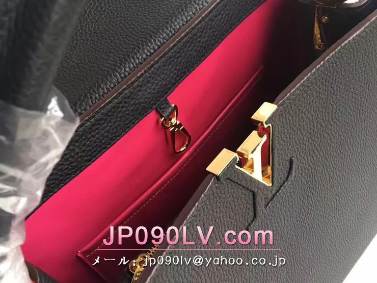 ルイヴィトン トリヨン バッグ コピー M48864 「LOUIS VUITTON」 カプシーヌ MM ハンドバッグ ヴィトン レディース ショルダーバッグ 2色 ノワール