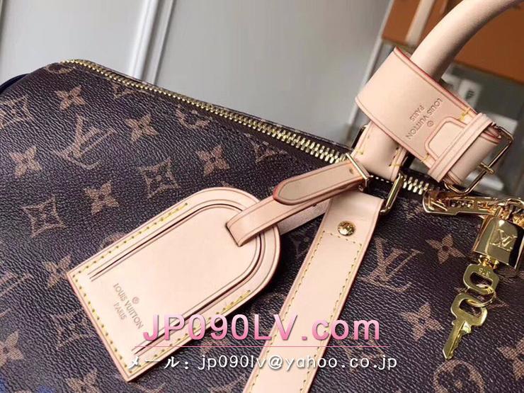 ルイヴィトン モノグラム バッグ スーパーコピー M43861 「LOUIS VUITTON」 キーポル・バンドリエール50 ボストンバッグ