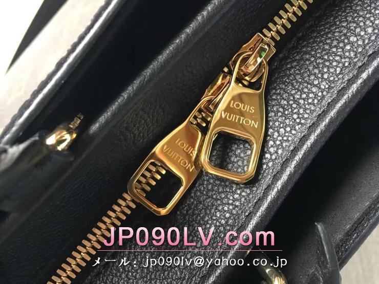 ルイヴィトン モノグラム バッグ コピー M43465 「LOUIS VUITON」 ポパンクール PM トートバッグ ヴィトン レディース ショルダーバッグ 5色可選択 ノワール