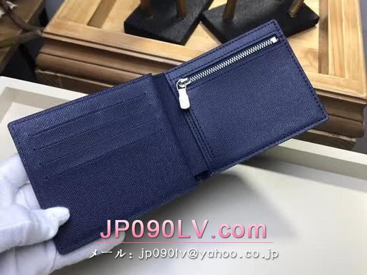 ルイヴィトン タイガ 財布 スーパーコピー M62046 「LOUIS VUITON」 ポルトフォイユ・アメリゴ NM ヴィトン メンズ 二つ折り財布 2色可選択 オセアン