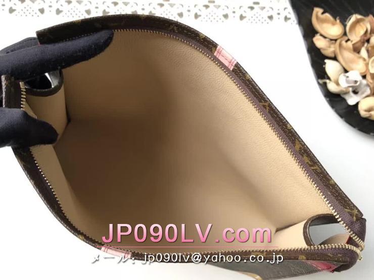 ルイヴィトン モノグラム バッグ スーパーコピー M43614 「LOUIS VUITTON」 ポッシュ・トワレ 26 ヴィトン レディース クラッチバッグ