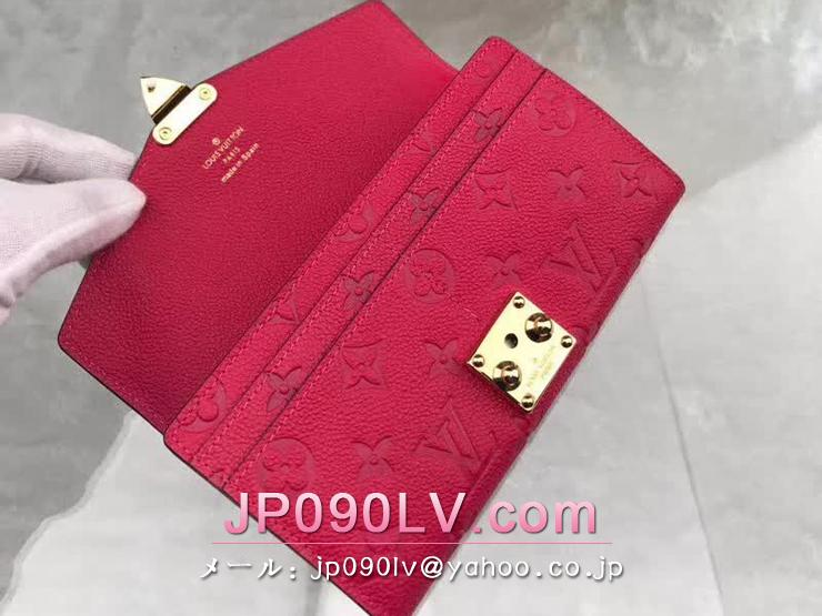 ルイヴィトン モノグラム・アンプラント 財布 コピー M62459 「LOUIS VUITTON」 ポルトフォイユ・メティス ヴィトン レディース 二つ折り長財布 3色可選択 フリージア