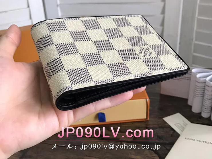 ルイヴィトン ダミエ・アズール 財布 スーパーコピー N60121 「LOUIS VUITTON」 ポルトフォイユ・ミュルティプル ヴィトン メンズ 二つ折り財布