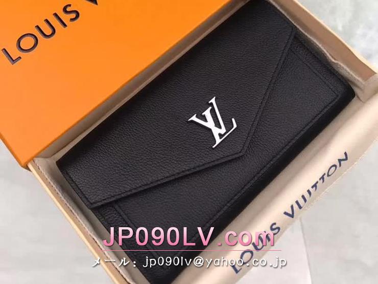ルイヴィトン カーフ 財布 コピー M62530 「LOUIS VUITTON」 ポルトフォイユ・マイロックミー ヴィトン レディース 二つ折り長財布 2色可選択 ノワール