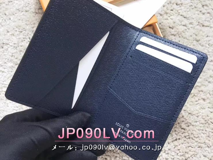 ルイヴィトン エピ 財布 スーパーコピー M63516 「LOUIS VUITTON」 オーガナイザー・ドゥ ポッシュ ヴィトン メンズ 二つ折り財布 2色選択可 ノワール