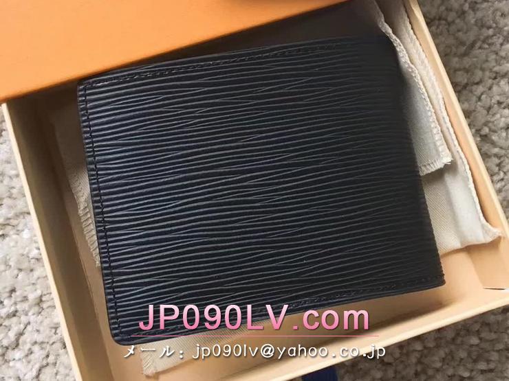 ルイヴィトン エピ 財布 コピー M63514 「LOUIS VUITTON」 ポルトフォイユ・ミュルティプル ヴィトン メンズ 二つ折り財布 2色選択可 ノワール