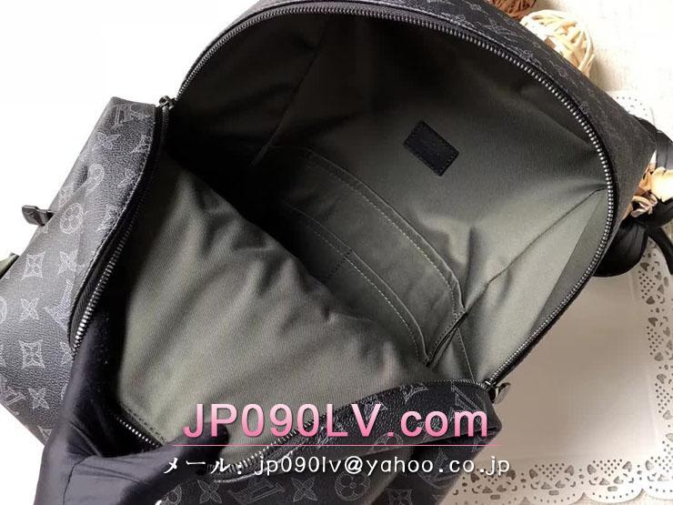 ルイヴィトン モノグラム バッグ コピー M43675 LOUIS VUITTON アポロ・バックパック メンズバッグ ポップアップストア限定
