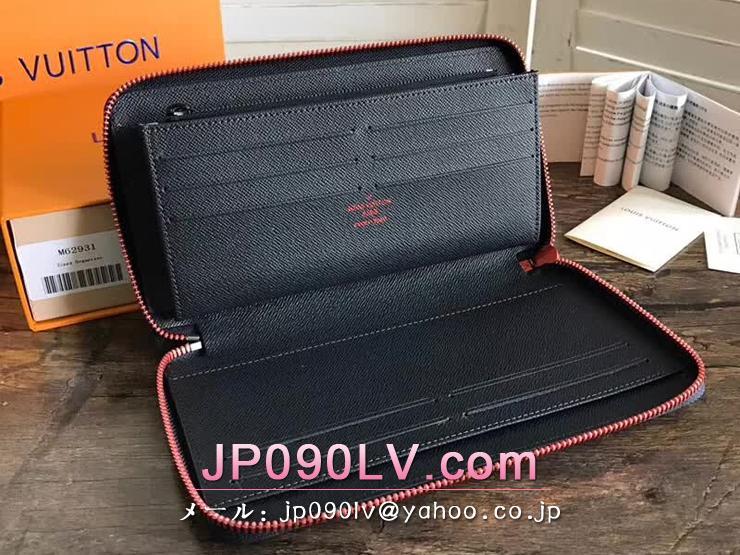 ルイヴィトン モノグラム・インク 財布 スーパーコピー M62931 「LOUIS VUITTON」 ジッピー・オーガナイザー NM ヴィトン メンズ ラウンドファスナー長財布