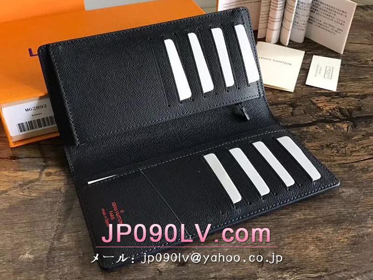 ルイヴィトン モノグラム・インク 財布 スーパーコピー M62893 「LOUIS VUITTON」 ポルトフォイユ・ブラザ ヴィトン メンズ 二つ折り長財布