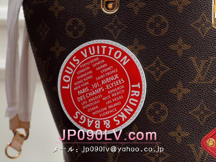 ルイヴィトン モノグラム バッグ コピー M41390 「LOUIS VUITTON」 ネヴァーフル MM ヴィトン レディース トートバッグ