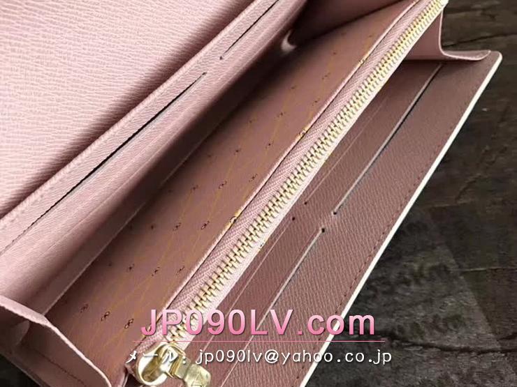 ルイヴィトン ダミエ・アズール 財布 スーパーコピー N60119 「LOUIS VUITTON」 ポルトフォイユ・サラ ヴィトン レディース 二つ折り長財布