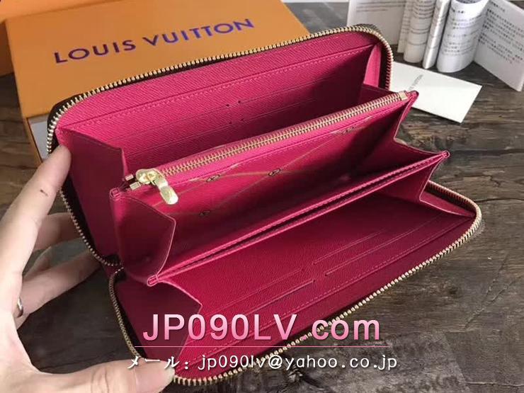 ルイヴィトン モノグラム 財布 コピー M62616 「LOUIS VUITTON」 ジッピー・ウォレット ヴィトン レディース ラウンドファスナー長財布