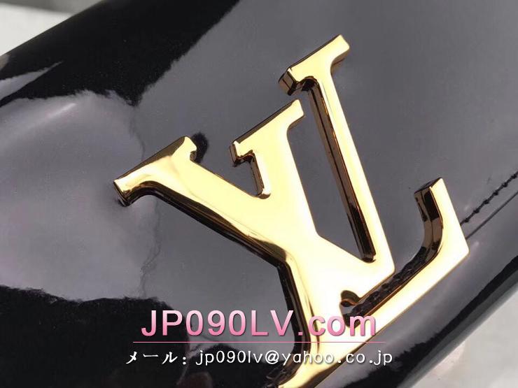 ルイヴィトン パテント 長財布 スーパーコピー M61316 「LOUIS VUITTON」 ポルトフォイユ・ルイーズ ヴィトン レディース 二つ折り財布 2色選択可 ノワール