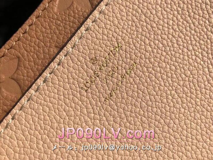 ルイヴィトン モノグラム・アンプラント バッグ スーパーコピー M43619 「LOUIS VUITTON」 BLANCHE ハンドバッグ ヴィトン レディース ショルダーバッグ 3色選択可 クリームパピルス