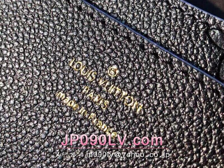 ルイヴィトン モノグラム・アンプラント バッグ スーパーコピー M43616 「LOUIS VUITTON」 BLANCHE ハンドバッグ ヴィトン レディース ショルダーバッグ 3色選択可 ノワール