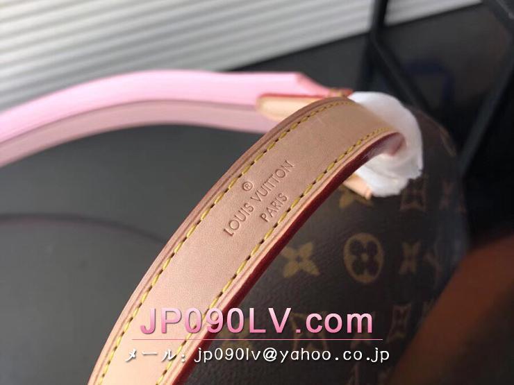 ルイヴィトン モノグラム バッグ スーパーコピー M44267 「LOUIS VUITTON」 クリュニー BB ハンドバッグ ヴィトン レディース ショルダーバッグ ヴィユーローズ