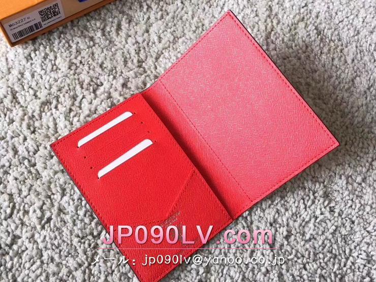 ルイヴィトン エピ 財布 コピー M63226 「LOUIS VUITTON」 ポルトフォイユ・スレンダー LV 2018FIFAワールドカップ™ メンズ 二つ折り財布 2色選択可 ルージュ