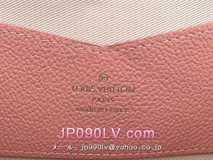 ルイヴィトン カーフ 長財布 スーパーコピー M62656 「LOUIS VUITTON」 ポルトフォイユ・マイロックミー ヴィトン レディース 二つ折り財布