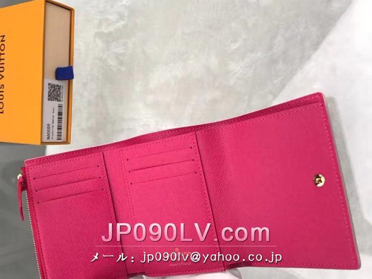 ルイヴィトン ダミエ・アズール 財布 スーパーコピー N60059 「LOUIS VUITTON」 ポルトフォイユ・ヴィクトリーヌ ヴィトン レディース 三つ折り財布