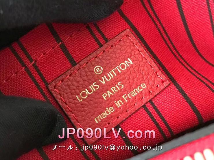 ルイヴィトン モノグラム・アンプラント バッグ スーパーコピー M54199 「LOUIS VUITTON」 モンテーニュ BB ハンドバッグ ヴィトン レディース ショルダーバッグ フリージア