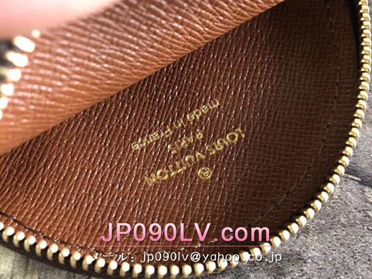 ルイヴィトン モノグラム 財布 スーパーコピー M61926 「LOUIS VUITTON」 ポルト モネ・ロン ヴィトン レディース 財布&小物