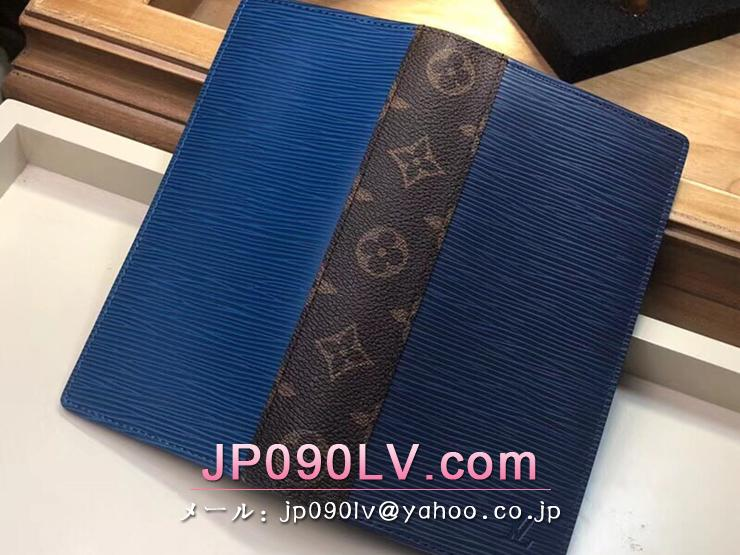 ルイヴィトン エピ 長財布 スーパーコピー M62911 「LOUIS VUITTON」 ポルトフォイユ・ブラザ ヴィトン モノグラム メンズ 二つ折り財布