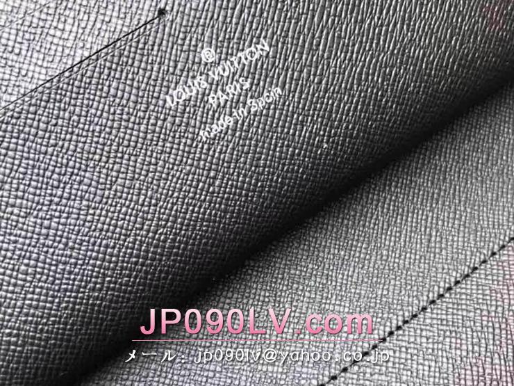 ルイヴィトン タイガ 長財布 コピー M30056 「LOUIS VUITTON」 ジッピー・オーガナイザー NM ヴィトン メンズ ラウンドファスナー財布