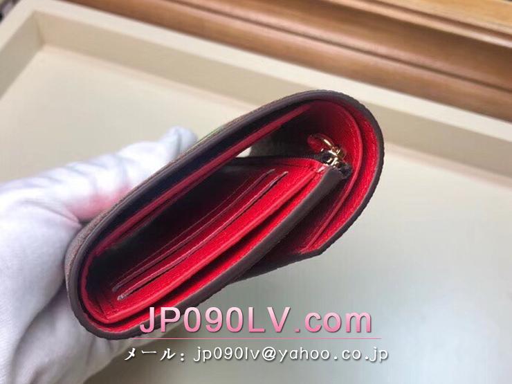 ルイヴィトン ダミエ・エベヌ 財布 スーパーコピー N60149 「LOUIS VUITTON」 ポルトフォイユ・ヴィクトリーヌ レディース 三つ折り財布