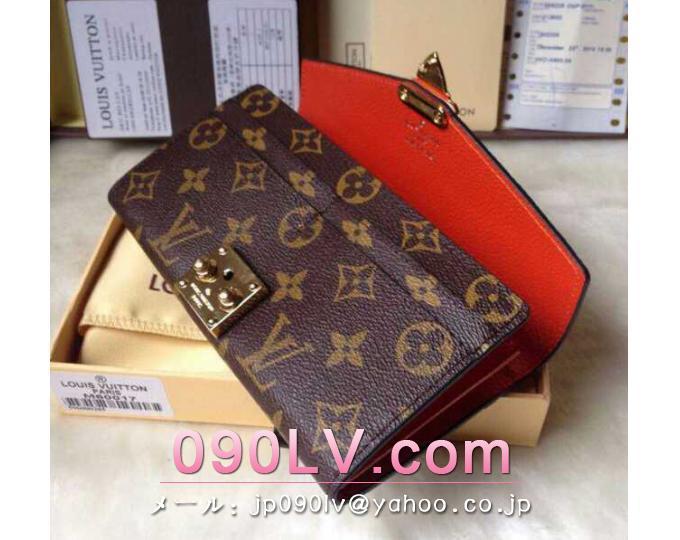 M58414 ルイヴィトン財布 スーパーコピー ポルトフォイユ・パラス モノグラム・キャンバス フラップ 財布&小物