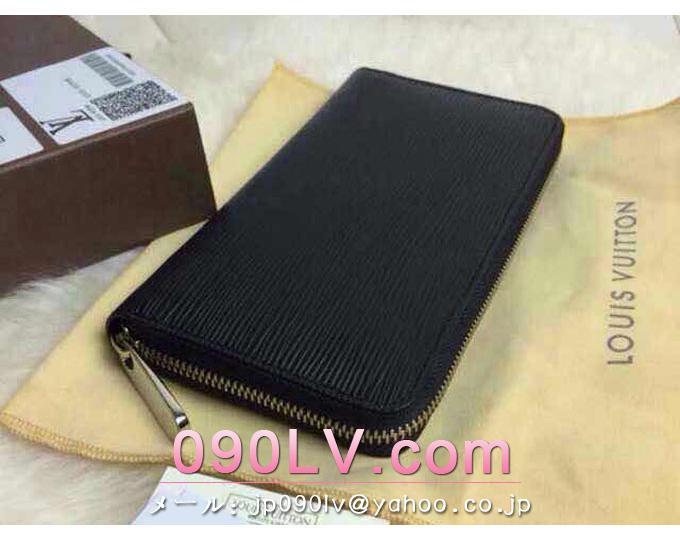 M60072 ルイヴィトン財布 コピー ブランドコピーエピ財布 ジッピー・ウォレット 人気財布 財布&小物