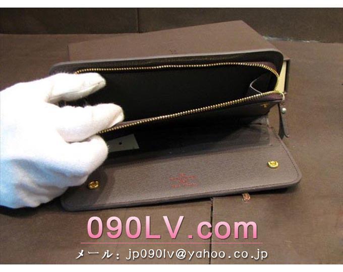 N63072 ルイヴィトン財布 コピー ポルトフォイユ・アンソリット ダミエ・アズール二つ折財布 財布&小物