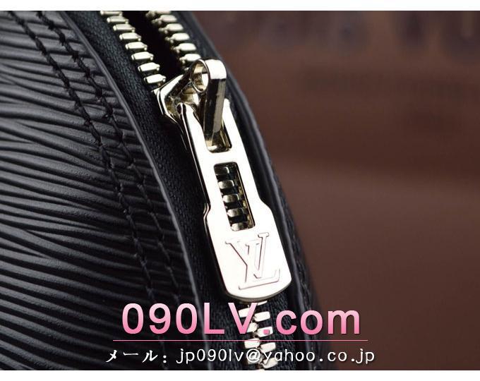 new product 26f13 e2a17 M40302 ルイヴィトンバッグ コピー 偽ブランド アルマPM ...
