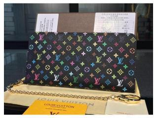 M93756 ルイヴィトン財布 スーパーコピー モノグラム・マル...