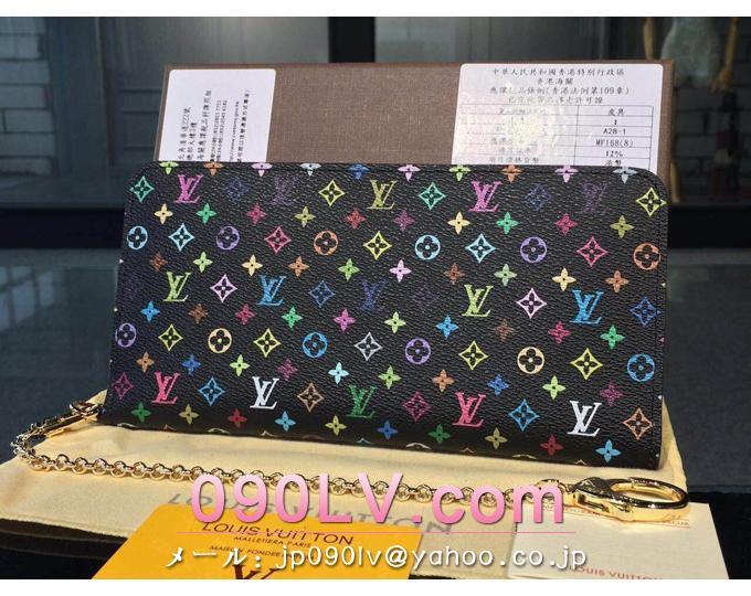 M93756 ルイヴィトン財布 スーパーコピー モノグラム・マルチカラー スーパーコピーブランド財布 財布&小物