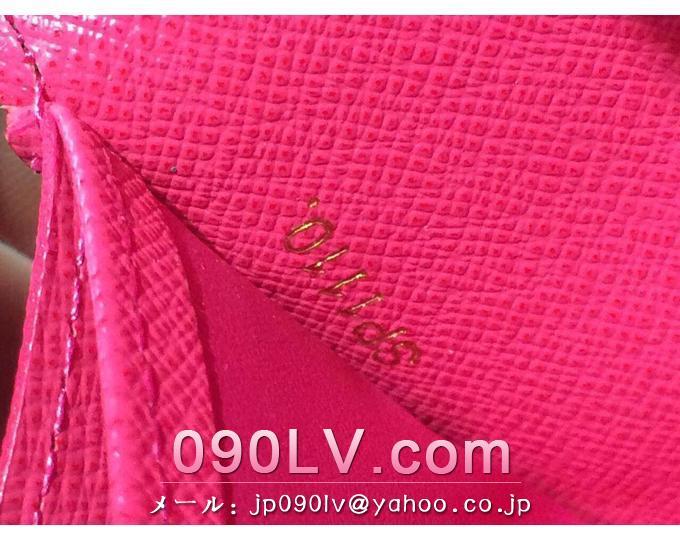 M60668 ルイヴィトン財布 スーパーコピー ポルトフォイユ・サラ モノグラムマルチカラー二つ折長財布 財布&小物
