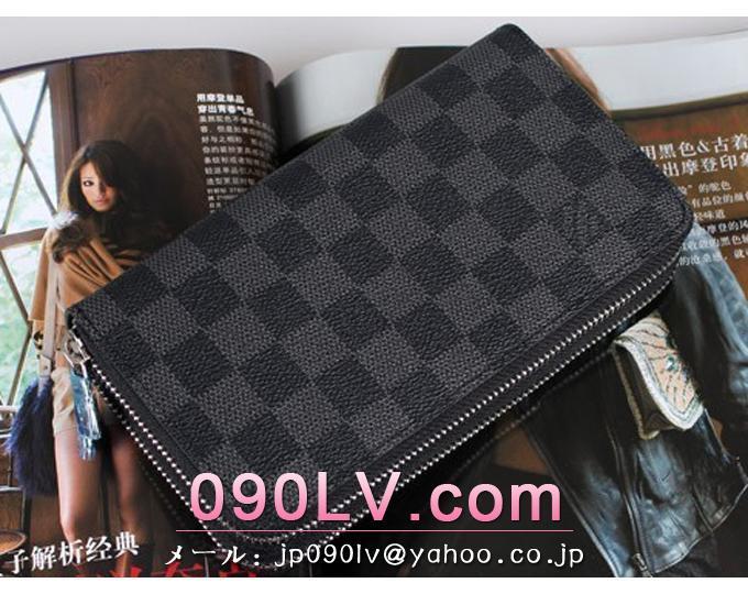 N62732 ルイヴィトン財布スーパーコピー クラッチバッグ ダミエ グラフィット 偽ブランドルイヴィトン人気 財布&小物
