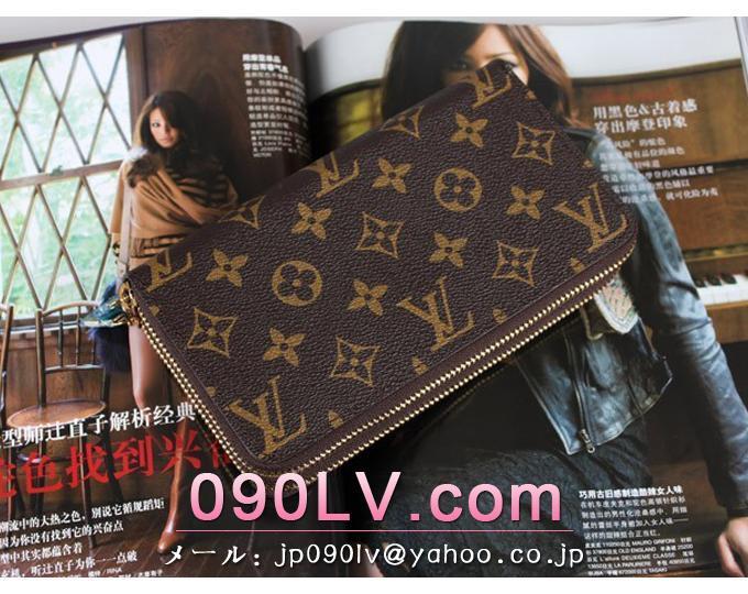 M63732 ルイヴィトン財布コピー ルイヴィトンモノグラム長財布 グラフィット クラッチバッグ 財布&小物