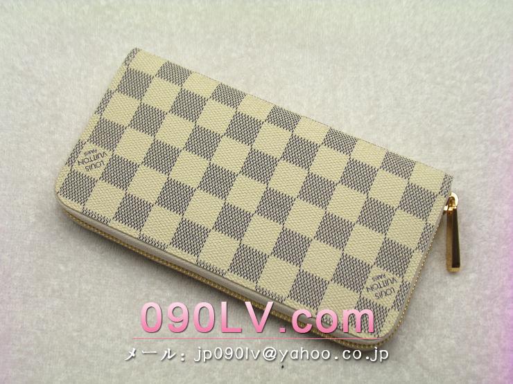 ルイヴィトン財布 スーパーコピー N60019 ダミエ アズール ジッピーウォレット 長財布 ホワイト
