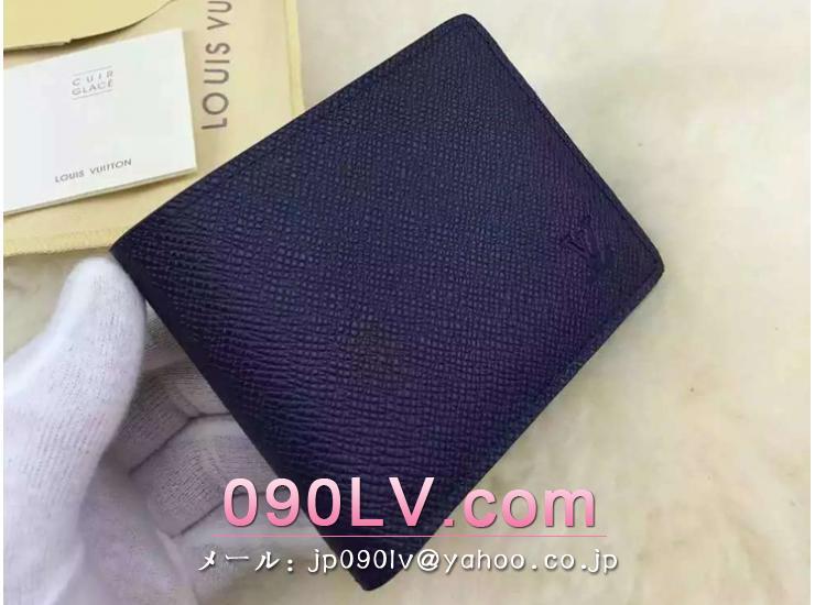 M32808 ルイヴィトン財布スーパーコピー 二つ折財布 タイガ長財布ブランド偽物 財布&小物