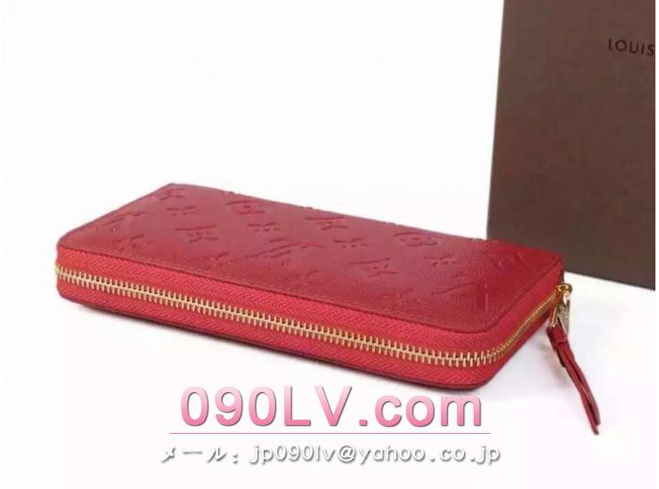 M60737 ルイヴィトン財布コピー ジッピーウォレット財布 偽ルイヴィトン2015新作長財布 財布&小物