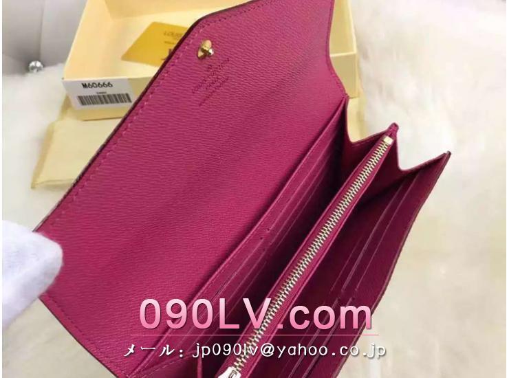 M60667 ルイヴィトン財布コピー 2015新作長財布 マルチカラー財布 二つ折財布 財布&小物