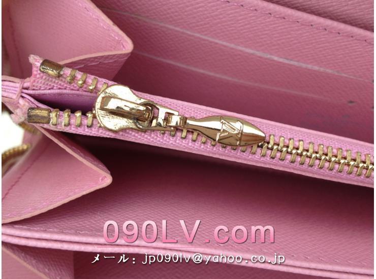 M60241 ルイヴィトンラウンド財布 スーパーコピー ジッピー ウォレット財布モノグラム マルチカラー キャンバス 財布&小物