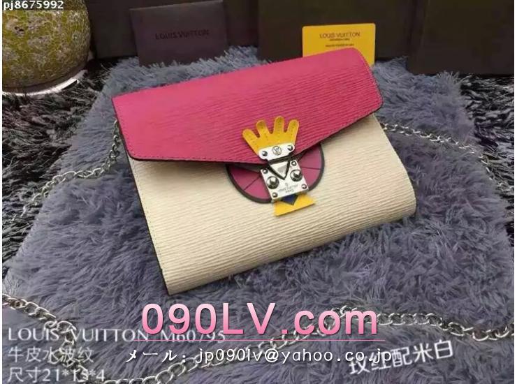 M60795PW ルイヴィトン財布コピー エンベロップ型のモノグラム・キャンバス 財布&小物