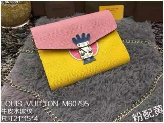 M60795PY ルイヴィトン財布スーパーコピー エンベロップ型のモノグラム・キャンバス 財布&小物