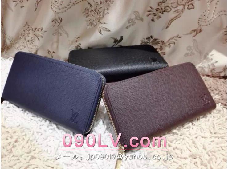 M60017CGR 灰色 ルイヴィトン財布 スーパーコピー タイガ・レザーLVロゴの刻印入りランドファスナー長財布 財布&小物