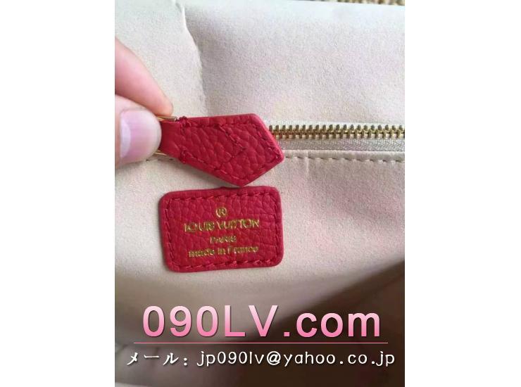 M50287 ルイヴィトンバッグコピー 大人気&話題沸騰中のルイヴィトンコピー品 ルイヴィトン ヴォルタバッグ