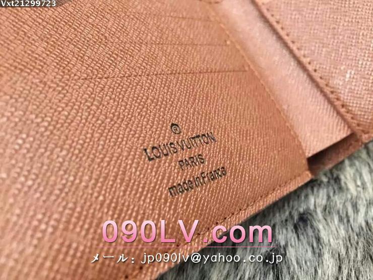 LOUIS VUITTONファッション人気財布N61212  ダミエのロープ柄財布ルイヴィトンポルトフォイユ・ミュルティプル財布