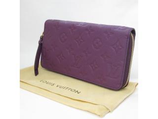 超美品 ルイヴィトン 財布偽物 M60569 ブランド 品が毎日セール価格