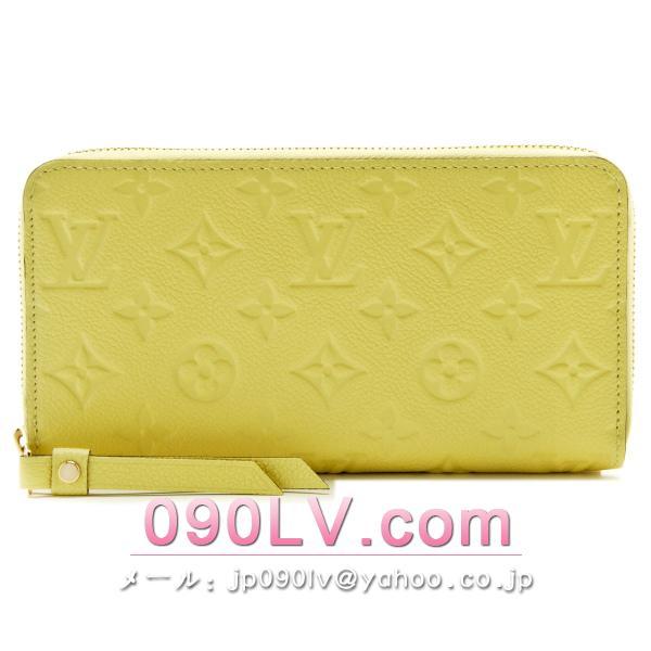 M60572 日本最大級のルイヴィトン ラウンドファスナー長財布