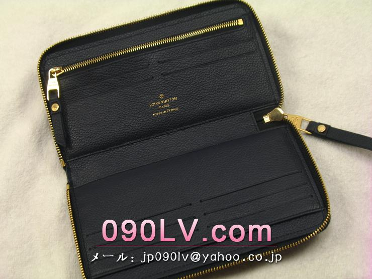 ルイ・ヴィトン  ポルトフォイユ・スクレット ロン M93438 長財布(小銭 入れあり) モノグラムアンプラント レディース